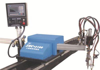 High precision heavy duty 1500*3000mm cnc plasma tube cutting machine&plasma cutting machine&cnc plasma cutter